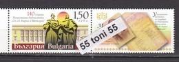 2018 Library St.St. Cyril And Methodius 1v.+ Vignette  Bulgaria / Bulgarie - Bulgaria