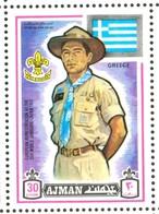 19/5 (vert) Ajman, Timbre Neuf XX Theme Scoutisme Scouts Drapeau Flag Scouting Grece Greece Griekland - Timbres