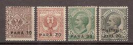 (Fb).Levante.Costantinopoli.1921-22.-4 Val Nuovi Gomma Integra MNH (72-17) - 11. Uffici Postali All'estero