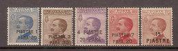(Fb).Levante.Costantinopoli.1923.-5 Val Nuovi Gomma Integra MNH.Non Emessi (73-17) - 11. Uffici Postali All'estero