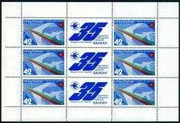 "BULGARIE - 1982 - 35an De La Fondation De L,aviation Civil Bulgare ""Balcan"" - PF** - Blocks & Sheetlets"