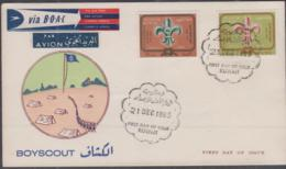SCOUTS -  KUWAIT - 1966 - SCOUTS SET OF 2 ON  ILLUSTRATED FDC,SELDM SEEN ITEM - Lettres & Documents