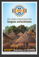 GUINEA REP. 2019 MNH Intl. Year Of Indigenous Language Sprache Langue 1v - OFFICIAL ISSUE - DH1918 - Languages