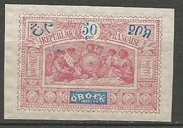 OBOCK N° 57 NEUF** LUXE SANS CHARNIERE / MNH - Obock (1892-1899)