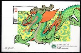 MACAO - BF N°89 ** (2000) Année Du Dragon - 1999-... Région Administrative Chinoise
