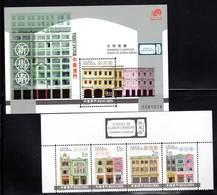 MACAO - N°991/5 + BF N°90 ** (2000)  Patrimoine Classé - 1999-... Région Administrative Chinoise