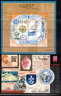MACAO - N°1024/9 + BF N°97 ** (2000) Céramiques - 1999-... Région Administrative Chinoise