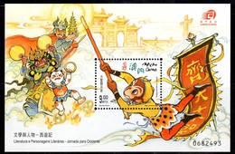 MACAO - BF N°95 ** (2000) - 1999-... Région Administrative Chinoise