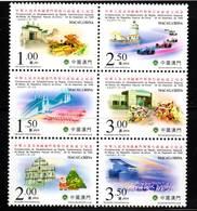 MACAO - N°985/90  ** (1999) - 1999-... Région Administrative Chinoise