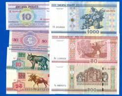 Belarus  14  Billets - Belarus