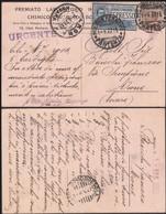 Italy - ESPRESSO Advertaising Postcard, MILANO 1.4.1927 - Arona. - 1900-44 Vittorio Emanuele III