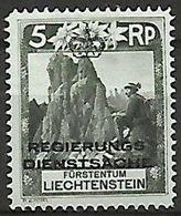 Liechtenstein 1932: DIENSTSACHE Zu+Mi 1 B  Zähnung Dentelure Perforation 11 1/2 * Falzspur Trace MLH (Zu CHF 35.00 -50%) - Service