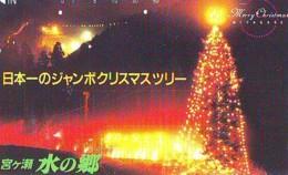 NOËL WEIHNACHTEN (2145) CHRISTMAS KERST NAVIDAD NATALE - Christmas