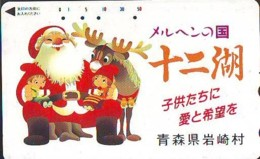 NOËL WEIHNACHTEN (2146) CHRISTMAS KERST NAVIDAD NATALE - Christmas
