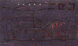 NOËL WEIHNACHTEN (2155) CHRISTMAS KERST NAVIDAD NATALE - Christmas
