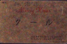 NOËL WEIHNACHTEN (2159) CHRISTMAS KERST NAVIDAD NATALE - Christmas