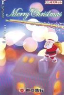 NOËL WEIHNACHTEN (2169) CHRISTMAS KERST NAVIDAD NATALE - Noel