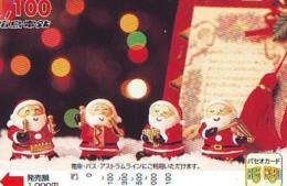 NOËL WEIHNACHTEN (2170) CHRISTMAS KERST NAVIDAD NATALE - Noel