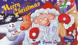 NOËL WEIHNACHTEN (2174) CHRISTMAS KERST NAVIDAD NATALE - Christmas
