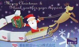 NOËL WEIHNACHTEN (2177) CHRISTMAS KERST NAVIDAD NATALE - Noel