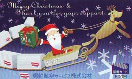 NOËL WEIHNACHTEN (2177) CHRISTMAS KERST NAVIDAD NATALE - Christmas