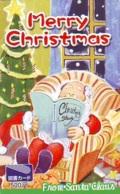 NOËL WEIHNACHTEN (2190) CHRISTMAS KERST NAVIDAD NATALE - Noel