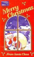 NOËL WEIHNACHTEN (2191) CHRISTMAS KERST NAVIDAD NATALE - Christmas
