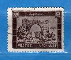 (Us.3) AFGHANISTAN °-1963 - PORTE De BALKH. Yvert. 740 . Usato.  Vedi Descrizione - Afghanistan