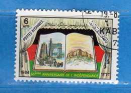(Us.3) AFGHANISTAN °-1984 - Indépendance. Yvert. 1190 . Oblitéré.  Vedi Descrizione - Afghanistan