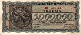 6322-2019    BILLET    GRECE - Grèce