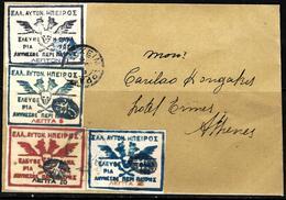 954 - GREECE - EPIRUS - 1914 - COVER - FAUX, FORGERIES, FALSES, FALSCHEN, FAKES, FALSOS - Timbres