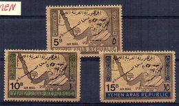 Serie Nº A-93 Yemen - Yemen