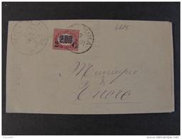 """4115 ITALIA Regno-1878- """"Ondine"""" C. 2 Su 2,00 CORTONA>TUORO (descrizione) - 1861-78 Vittorio Emanuele II"""