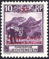 Liechtenstein 1932: Zu+Mi Dienst 2 A Zähnung Dentelure Perforation 10 1/2) ** Postfrisch MNH (Zu CHF 325.00) - Service