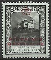 Liechtenstein 1932: Zu+Mi Dienst 7 B Zähnung Dentelure Perforation 11 1/2) * Falzspur Trace MLH (Zu CHF 40.00 -50%) - Service