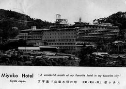 GIAPPONE-KYOTO-MIYAKO HOTEL- - Kyoto