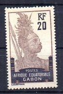 Sello Nº 55 Gabon - Gabon (1886-1936)