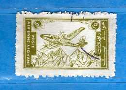 (Us.3) AFGHANISTAN °-1960 - 5 Afg. P.A. Air Plaine. Yvert. 14A . Oblitéré.  Vedi Descrizione - Afghanistan