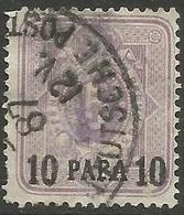 German Offices Turkish Empire - 1884 Numeral Overprint 10pa/5pf Used  Sc 1 - Offices: Turkish Empire