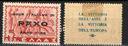 Italia - Isola Di Paxo - MH - 9. Occupazione 2a Guerra (Italia)