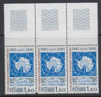TAAF 1981 Antarctic Treaty 1v  Strip Of 3 (all Stamps Are DAMAGED !!!) ** Mnh (30698) - Ongebruikt