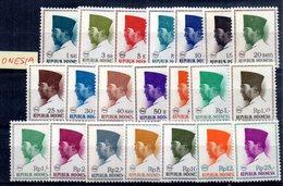 Serie Nº 453/71B  Indonesia - Indonesia