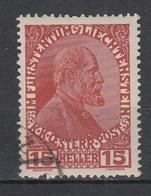LIECHTENSTEIN - Michel - 1917 - Nr 7 - Gest/Obl/Us - Liechtenstein