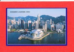 CHINE  HONG KONG Cp          Format 14 Cm X 9 Cm - Chine (Hong Kong)