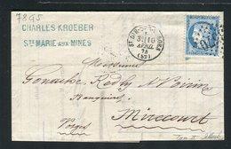 Rare Lettre De St Dié Pour Mirecourt ( 1874 ) Avec Un N° 60B Type II - Case 78G5 - 1871-1875 Cérès
