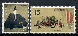 JAPON 1968 N° 915/916 ** Neufs MNH  Superbes C 2 € Trésor KAmakura Yoritomo Monogatari Peintre - 1926-89 Kaiser Hirohito (Showa Era)