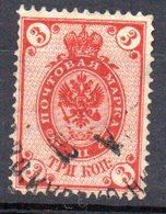 Sello Nº 38  Finlandia - 1856-1917 Administración Rusa