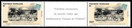POLYNESIE 1992 - Yv. 421A = 421 En Tryptique **   Cote= 16,00 EUR - 1er Timbre E.F.O.  ..Réf.POL24051 - Französisch-Polynesien