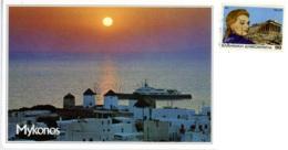 GREECE  GRECIA  MYKONOS  Sunset  Nice Stamp - Grecia