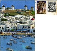 GREECE  GRECIA  MYKONOS  View From The Sea  Harbor  Nice Stamps - Grecia
